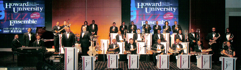 Howard University Jazz Ensemble