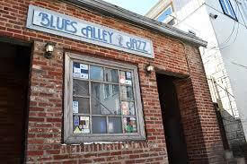 Blues Alley storefront